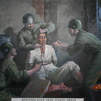 26 June: International Day Against Torture.
