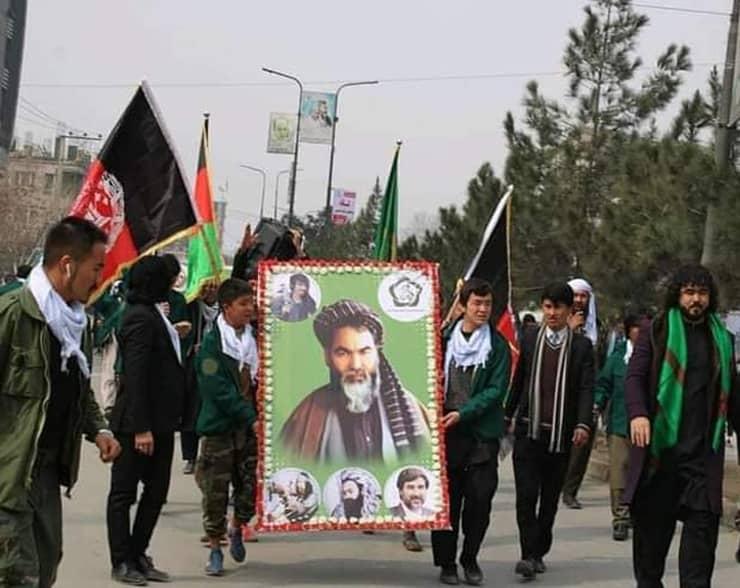 The Hazara